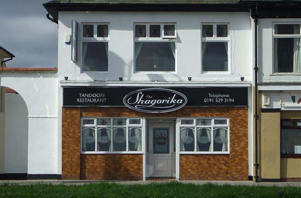 Shagorika Indian Restaurant Seaburn Sunderland SR6 8DA