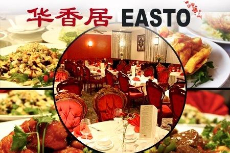 Easto Restaurant 8-9 North Bridge Street Sunderland SR5 1AD