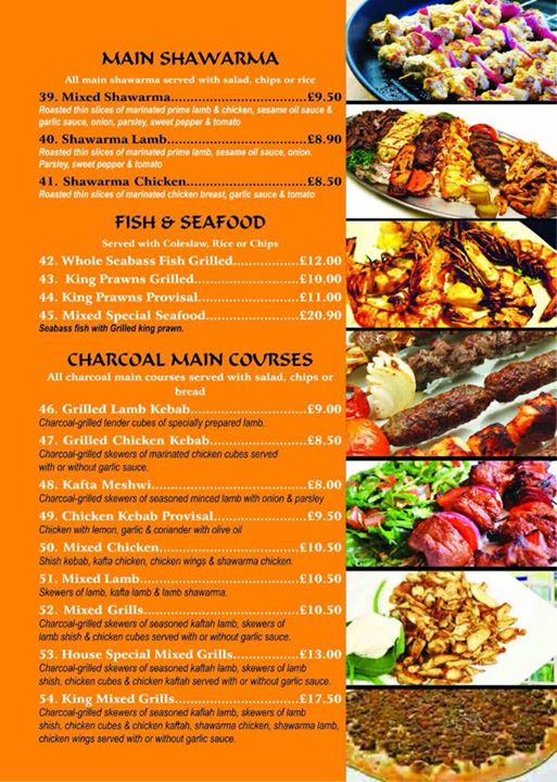 Grill n Chill Ocean Road South Shields Menu 3
