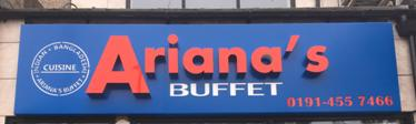 Ariana's Buffet 220 Ocean Road South Shields NE33 2JQ Exterior