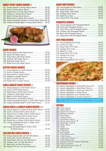 Lucky Chinese 85 Fowler Street South Shields NE33 1NT Menu 4
