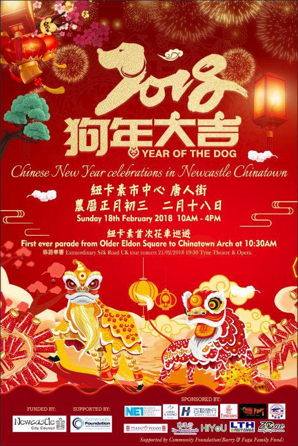 Chinese New Year in Newcastle upon Tyne 2018