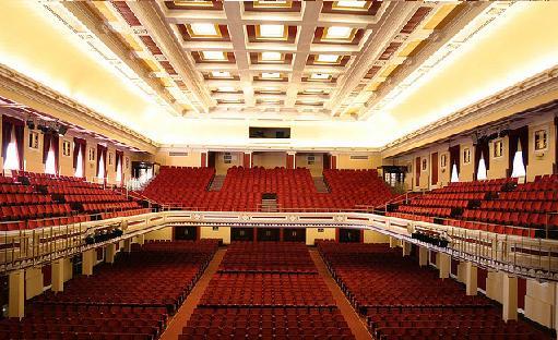 Newcastle City Hall Newcastle upon Tyne NE1 8SF Interior